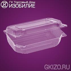 Емкость РК-21 (Т) (М) (260шт./уп.)