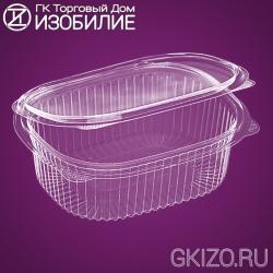 Емкость РКС-500 (М) УФКУ (300шт./уп.)