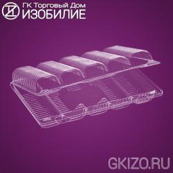 Емкость РК-28С5 (300шт./уп.)