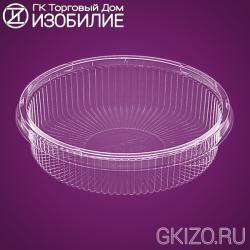 Емкость СК-025 (Т) (600шт./уп.)