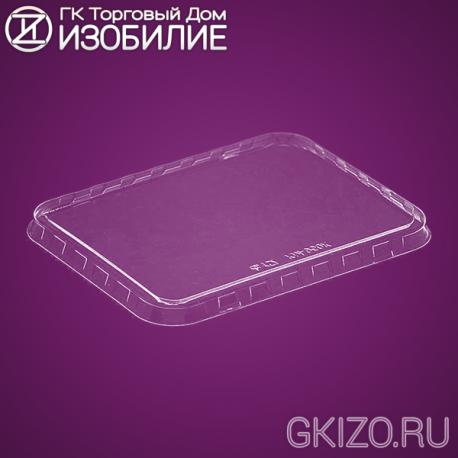 Крышка КМ-950К ПРОЗРАЧНАЯ (800шт./уп.)
