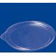 Крышка СК-502К (М) (1000шт./уп.)