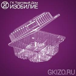 Емкость РК-10/4 (600шт./уп.)