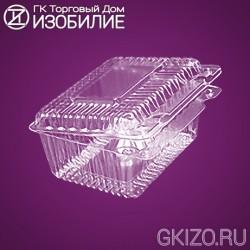 Емкость РК-14 (Т) (КЛ) (340шт./уп.)