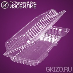 Емкость РК-19  Т(КЛ) (300шт./уп.)
