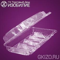 Емкость РК-25С5 (Т) (130шт./уп.)