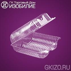 Емкость РК-27 (КЛ) (300шт./уп.)