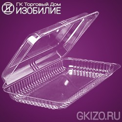 Емкость РК-50 (КЛ) (180шт./уп.)