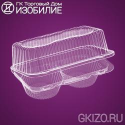 Емкость РК-1911/2 (400шт./уп.)